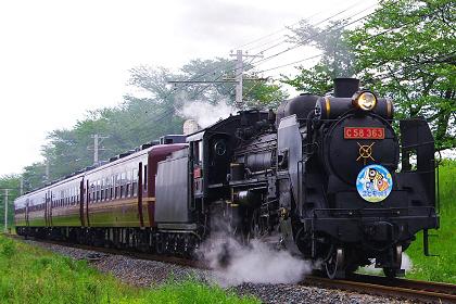 20120504 c58 363