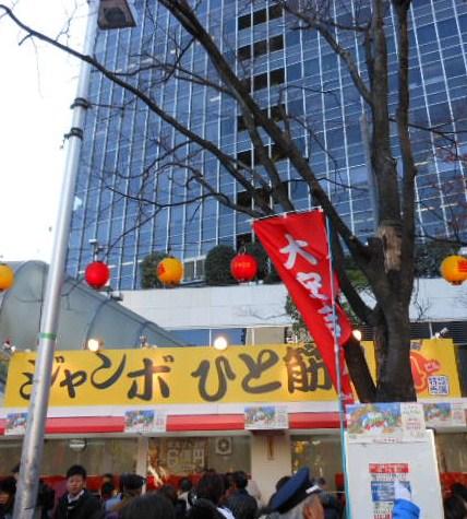 大阪駅 001