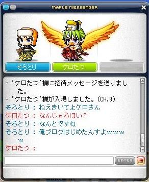 Maple120512_211148.jpg