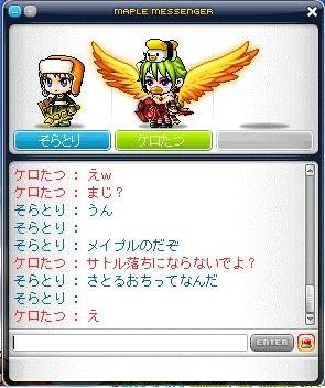 Maple120512_211216.jpg