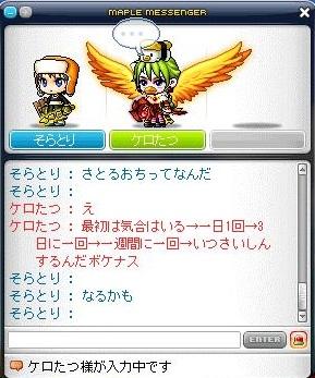 Maple120512_211257.jpg