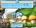 Maple120513_105757.jpg