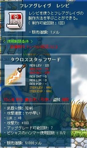 Maple120513_110028.jpg