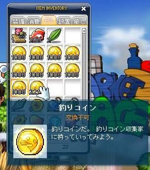 Maple120523_214519.jpg