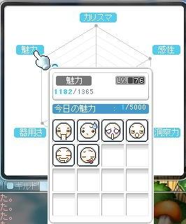 Maple120523_215329.jpg