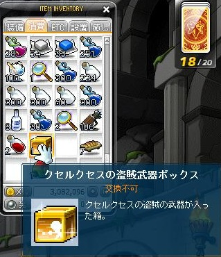 Maple120531_200158.jpg