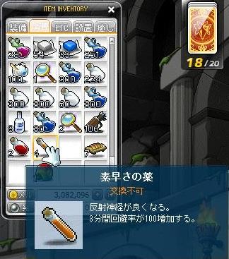 Maple120531_200203.jpg