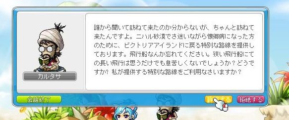 Maple120602_153032.jpg