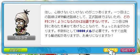 Maple120602_153038.jpg