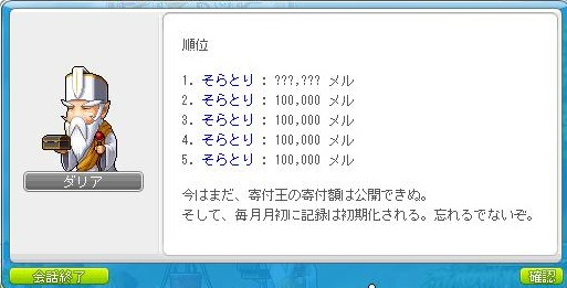 Maple130401_000310.jpg
