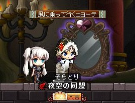 Maple130420_184549.jpg