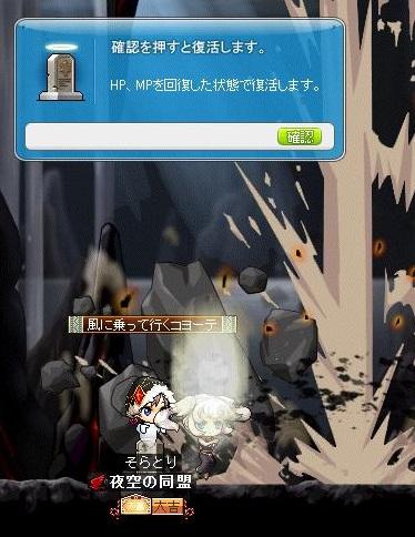 Maple130420_185534.jpg