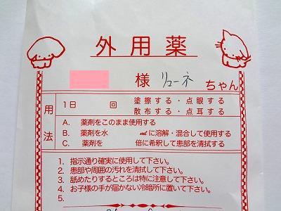 11_20120919020655.jpg