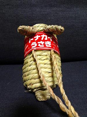12_20121224051023.jpg