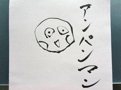 81_20120905035158.jpg