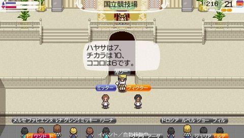 NALULU_SS_0019_20121031203356.jpg