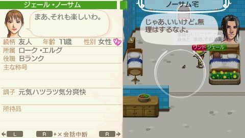 NALULU_SS_0079_20121001195121.jpg