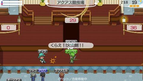 NALULU_SS_0117_20121205091239.jpg