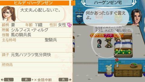 NALULU_SS_0120_20121001195530.jpg