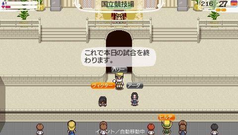 NALULU_SS_0141_20121031203620.jpg