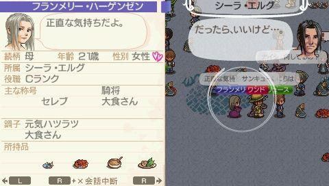 NALULU_SS_0174_20121103180515.jpg