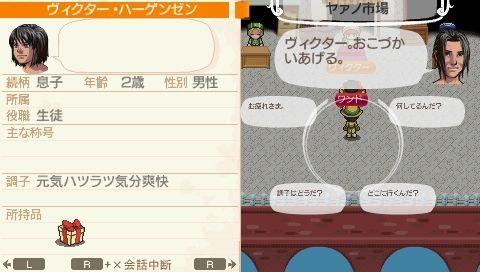 NALULU_SS_0603_20121017211052.jpg