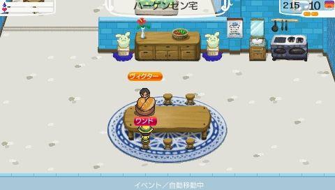 NALULU_SS_0810_20120903221725.jpg