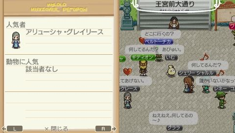NALULU_SS_0880_20121205221921.jpg