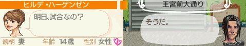 NALULU_SS_0948_20121206210647.jpg