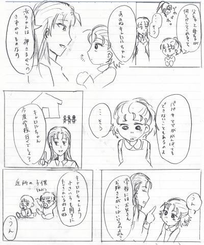 sister4_convert_20121128121050.jpg