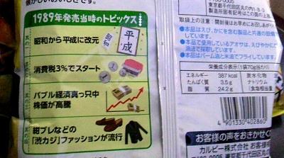 SnapCrab_NoName_2013-6-17_16-38-18_No-00 (400x223)