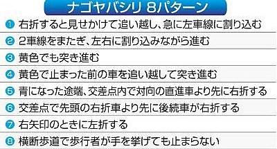 SnapCrab_NoName_2013-7-3_17-28-39_No-00.jpg