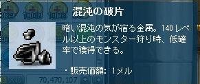 Maple130615_001321.jpg