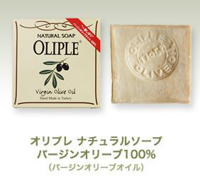 soap_3_p2.jpg