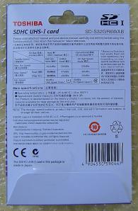SDHCカード2