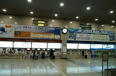 関空JRのり場a400