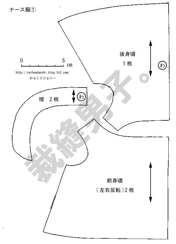 CCI20130109_00000.jpg