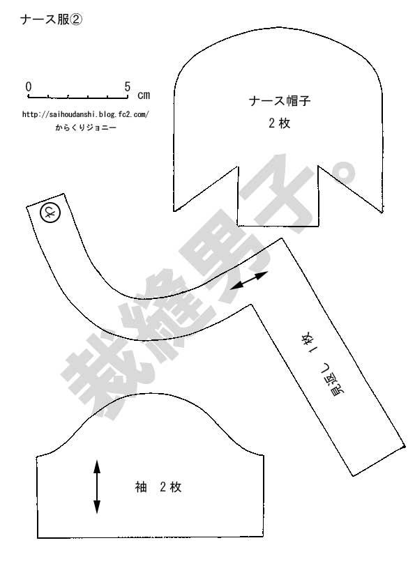 CCI20130109_00001.jpg