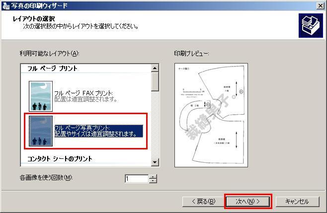 print_007.jpg