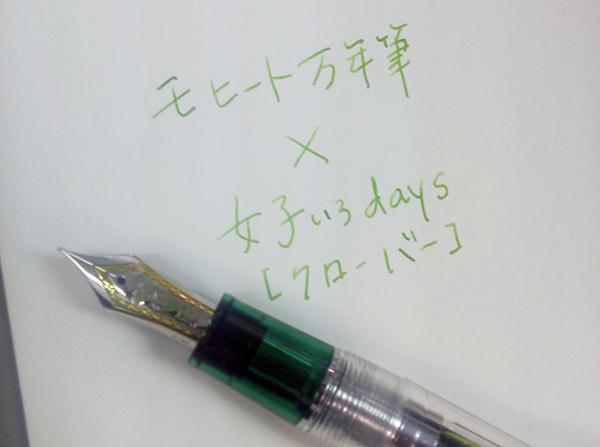 12-09-26_010.jpg