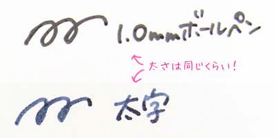 hikaku_02.jpg