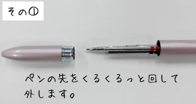 multi_01.jpg