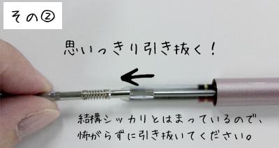 multi_02.jpg