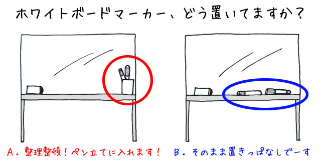 wbm_1.jpg