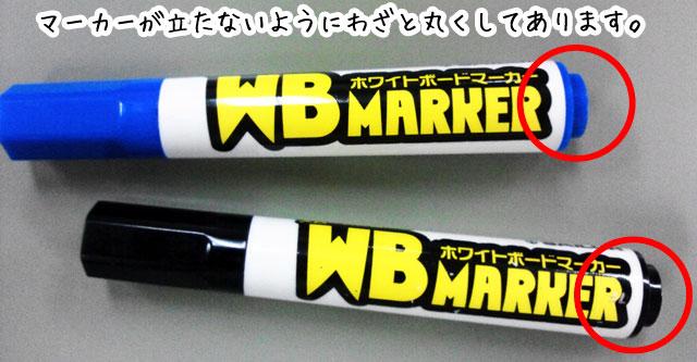 wbm_3.jpg