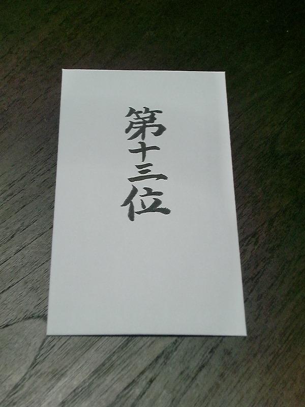 100907golfkawasaki4
