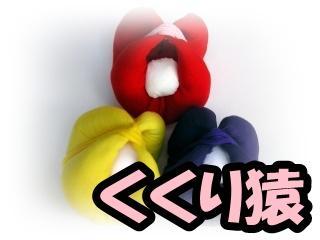 132123639699813119123_0072_004_koushin_01.jpg