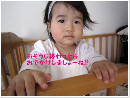 IMG_0797_01.jpg
