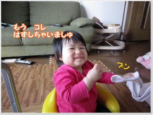 IMG_0816_01.jpg