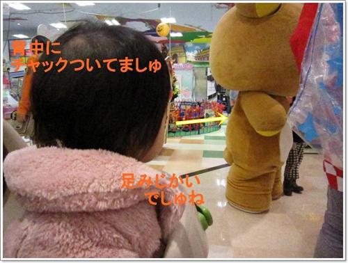 IMG_0889_01.jpg